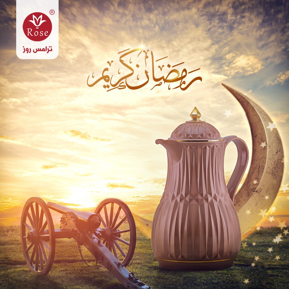 rose thermos in ramadan